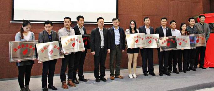 珠海大横琴科技发展有限公司