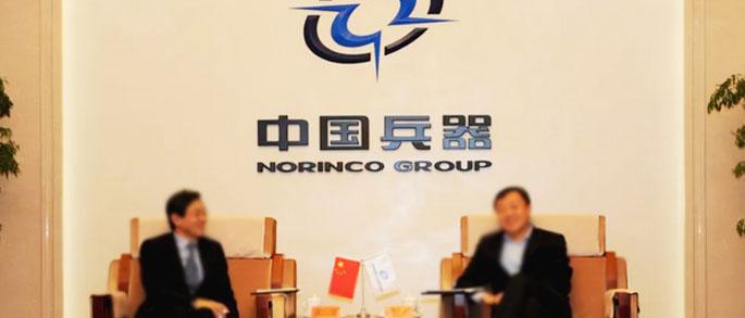 中国兵器工业集团旗下子公司