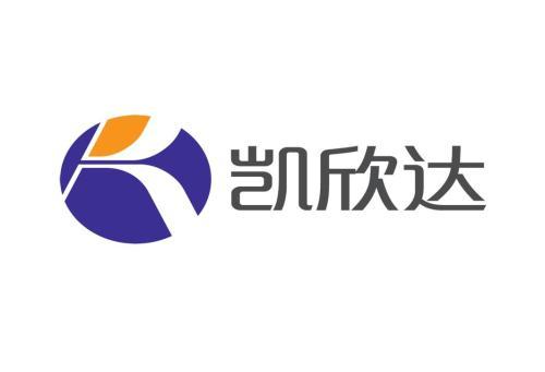 深圳市凯欣达信息公司——两化亚搏视频贯标
