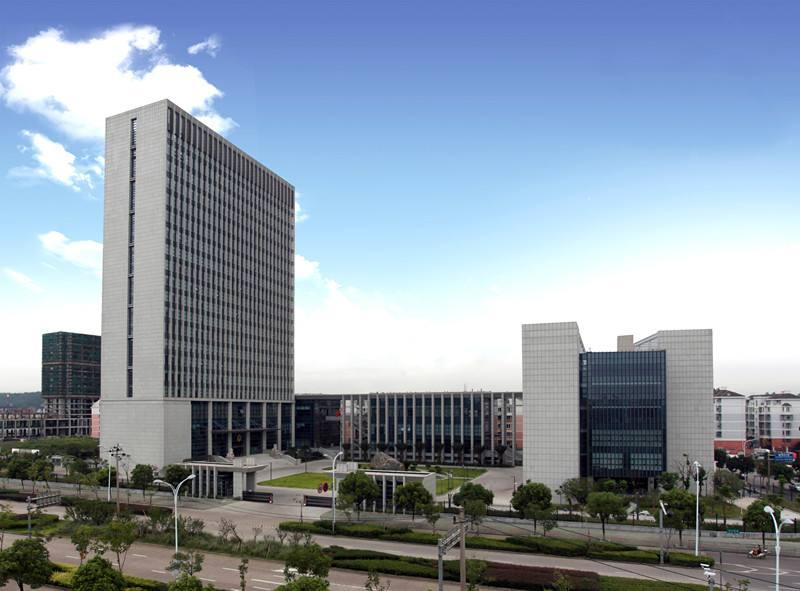 深圳市新曙光——知识产权贯标&ISO9000认证