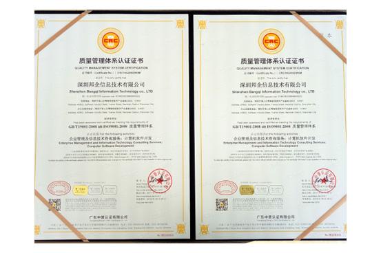 ISO9001亚搏网络娱乐网页版
