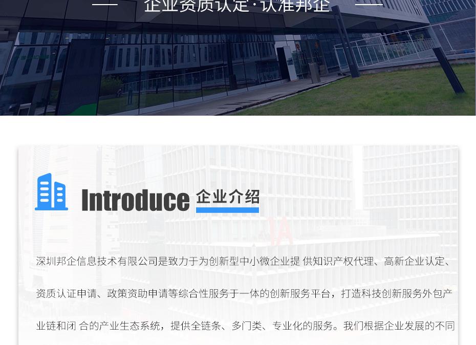 ISO27001亚搏网络娱乐网页版_03