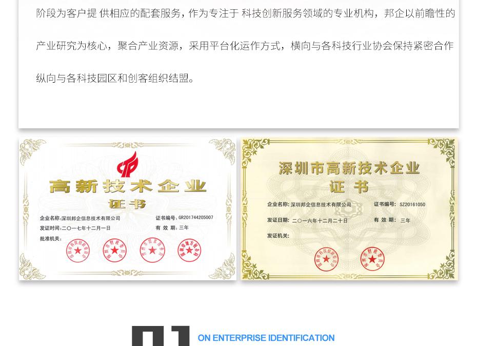 ISO27001亚搏网络娱乐网页版_04