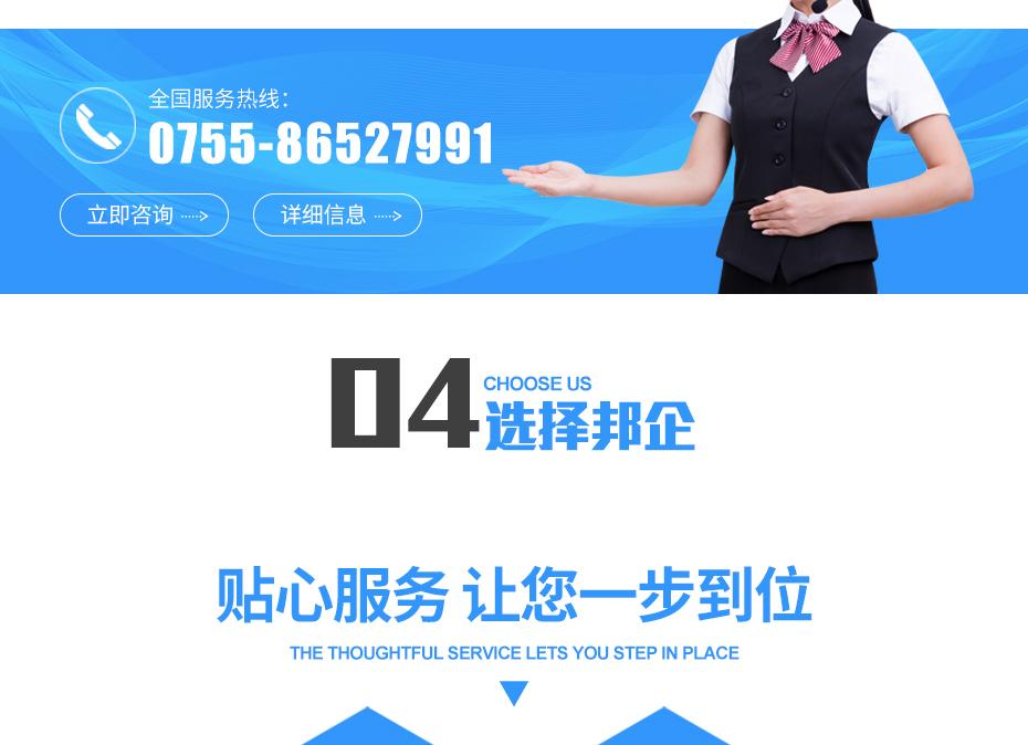 ISO27001亚搏网络娱乐网页版_12