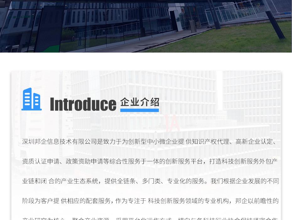 安防资质亚搏网络娱乐网页版_03