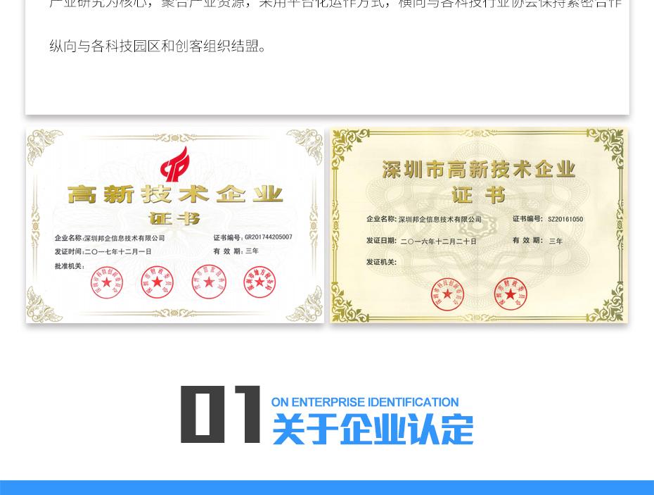 安防资质亚搏网络娱乐网页版_04