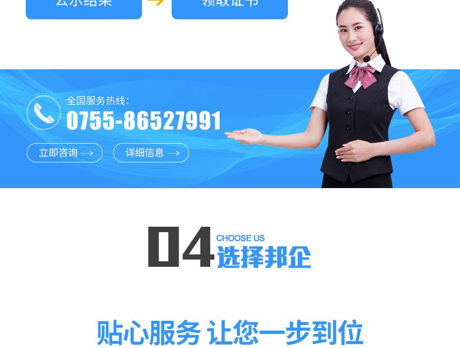 安防资质亚搏网络娱乐网页版_12