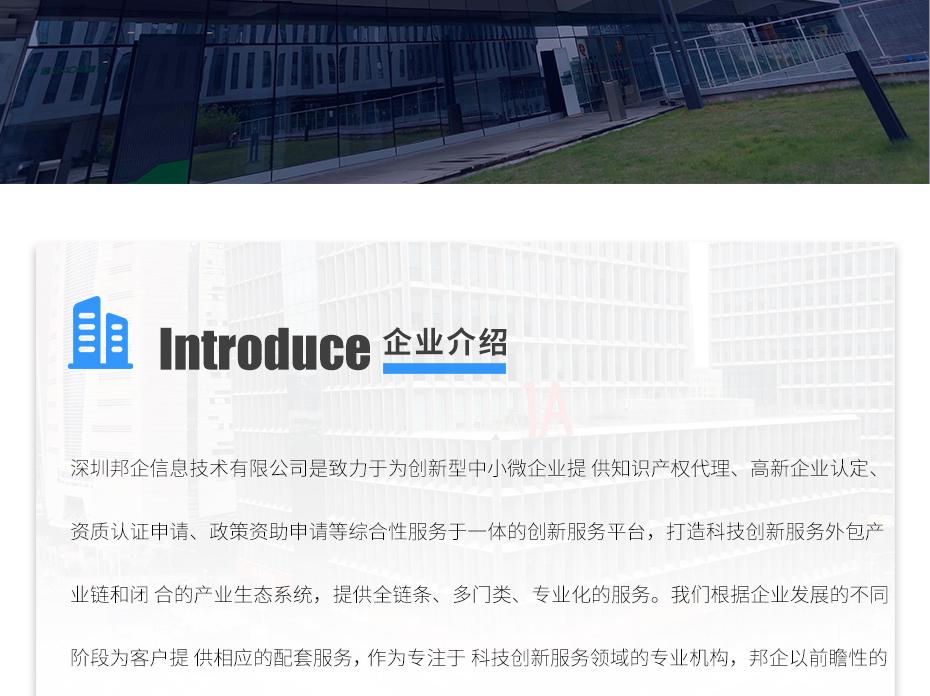 ISO20000亚搏网络娱乐网页版_03