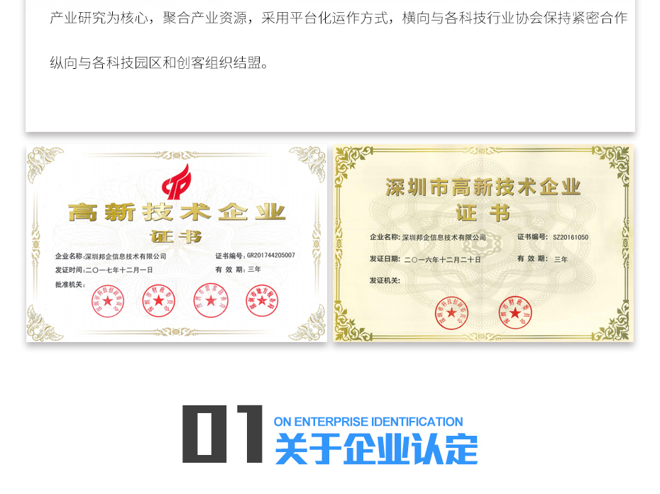ISO20000亚搏网络娱乐网页版_04