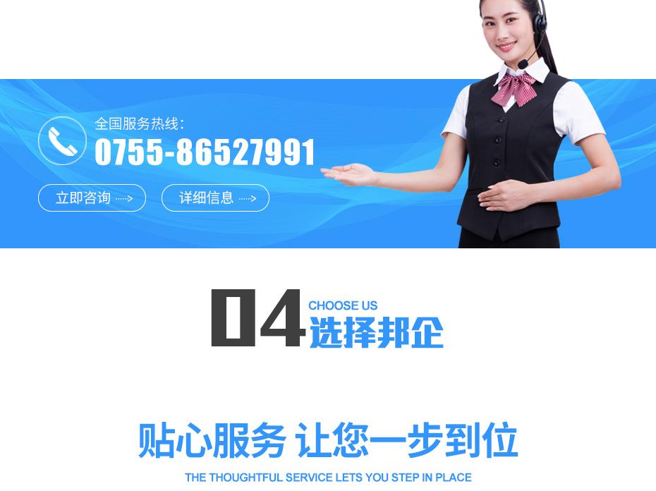 ISO20000亚搏网络娱乐网页版_12